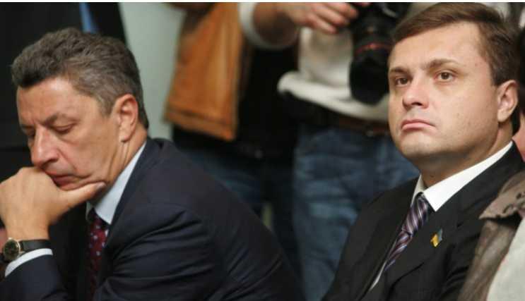 Тотальный крах Опоблоку: Бойко и Левочкина выгнали из фракции
