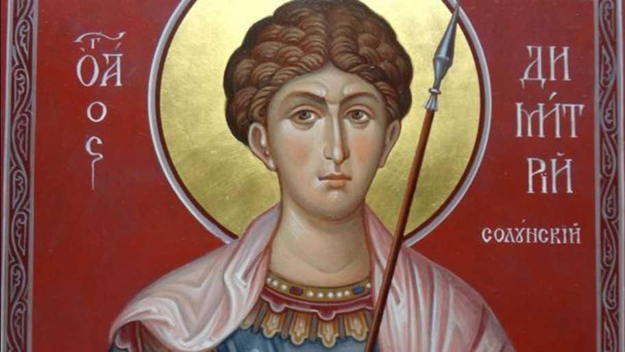Сегодня празднуют день Святого Дмитрия: почему не стоит договариваться о свадьбе и проводить сватовство в этот день