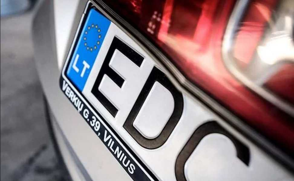 Рада облегчила растаможку евроблях, что стоит знать каждому