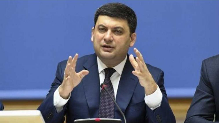 Повышение тарифов на тепло на 70%: Гройсман обратился к украинцам