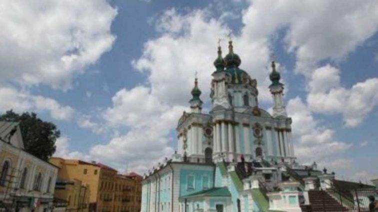В Украине вступил в силу скандальный закон: Андреевскую церковь передадут Константинополю