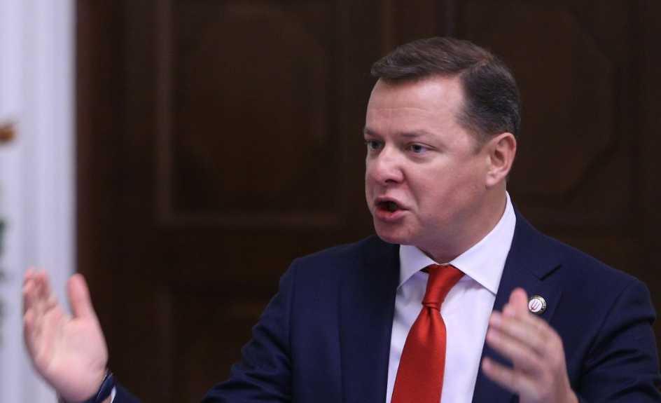 «Уходите, задолбали»: Ляшко обратился к Порошенко и Гройсману