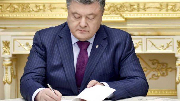 Порошенко подписал закон на миллиард евро, подробности