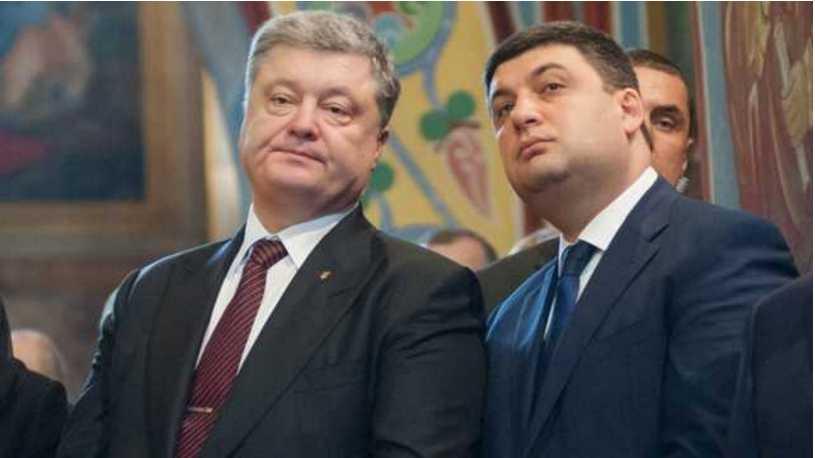 Порошенко и Гройсман не попали под новые санкции России! В чем дело