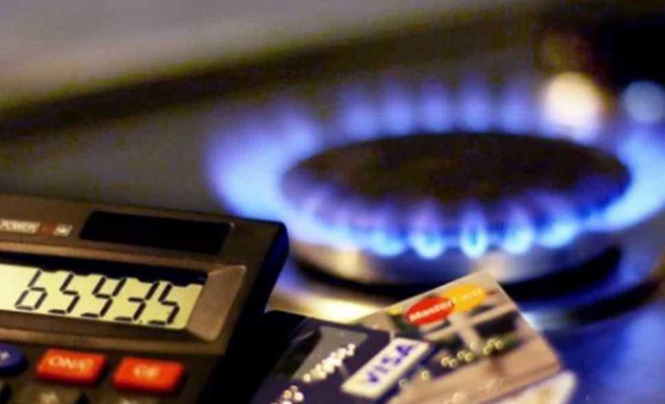Затягивайте пояса потуже! На украинцев ждет новое повышение цены на газ