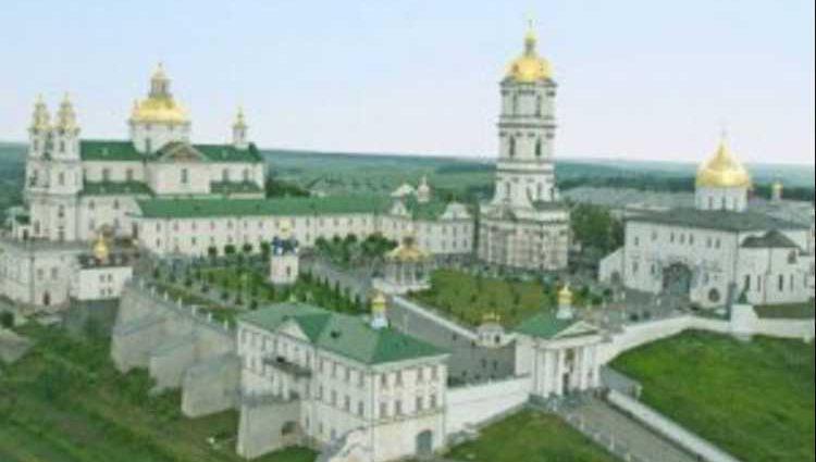 Чья лавра? Передачу Почаевской лавры Русской православной церкви отменили