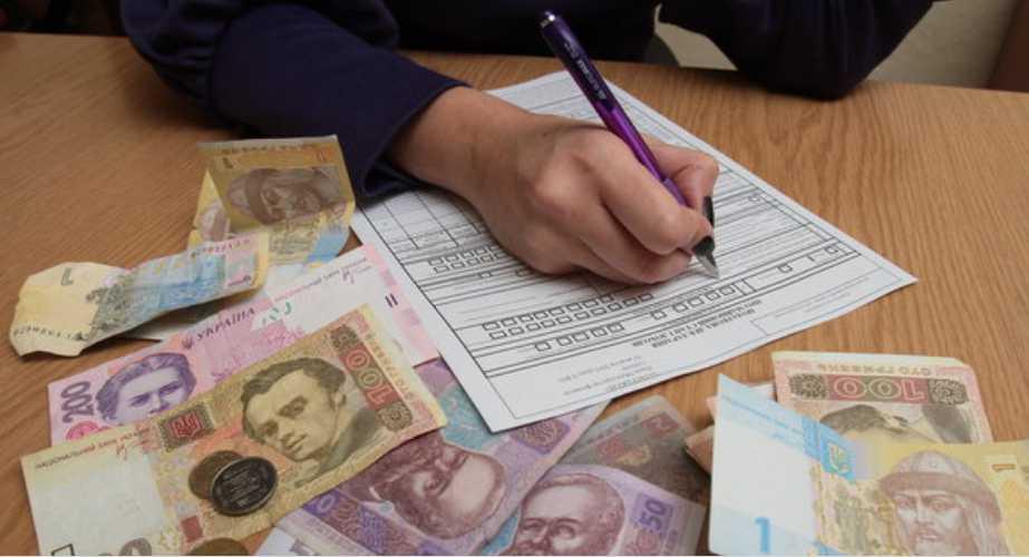 Новые пенсии, большие налоги, акцизы и цены: главные изменения, которые ждут украинцев уже совсем скоро