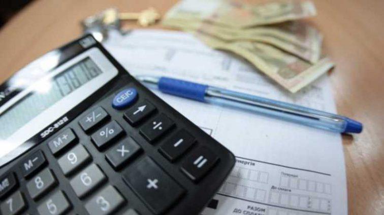 Украинцы получат скидку в 50% на оплату коммуналки, узнайте кому повезет