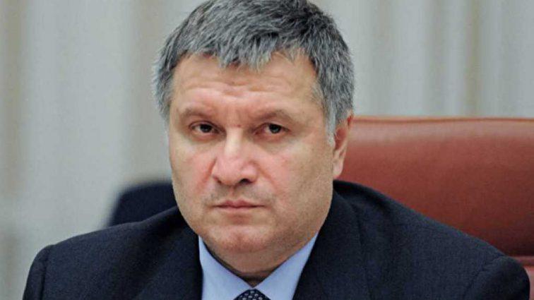 «Полная боевая готовность»: Аваков сделал важное заявление, что ждет украинцев
