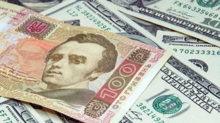 Доллар пленил гривну: НБУ сообщил неутешительный прогноз