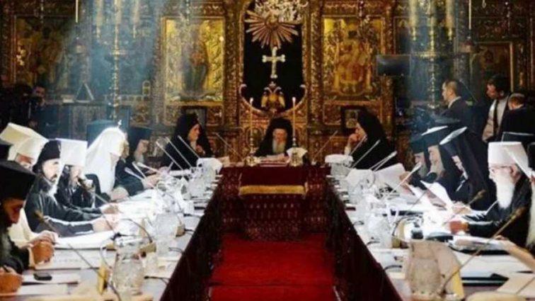 Есть документ! Синод Вселенского патриархата утвердил Томос и новую Хартию для Украинской церкви