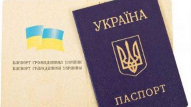 Паспорт за 10 минут: для украинцев появилось нововведения в оформлении документа