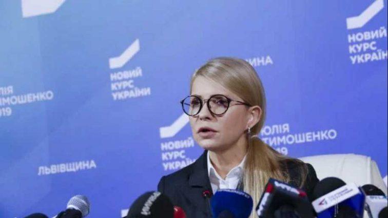 Порошенко агент Кремля! Тимошенко остро высказалась о гаранте
