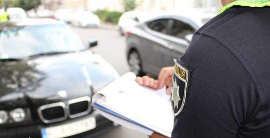 Новые штрафы для водителей: за что теперь придется платить украинцам