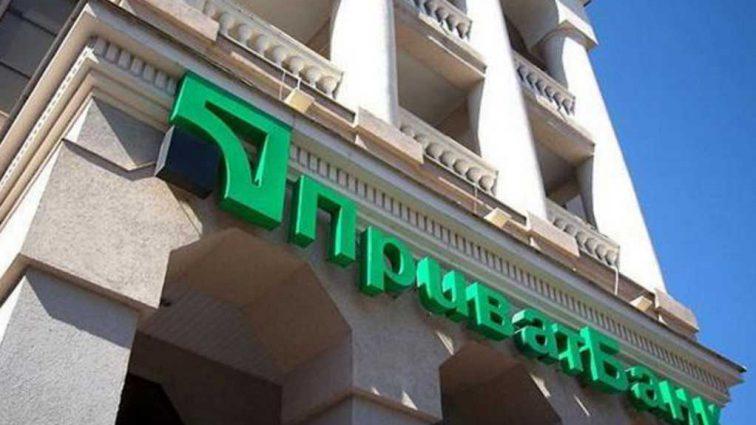 «ПриватБанк» проведет масштабную реструктуризацию: что ждет украинцев