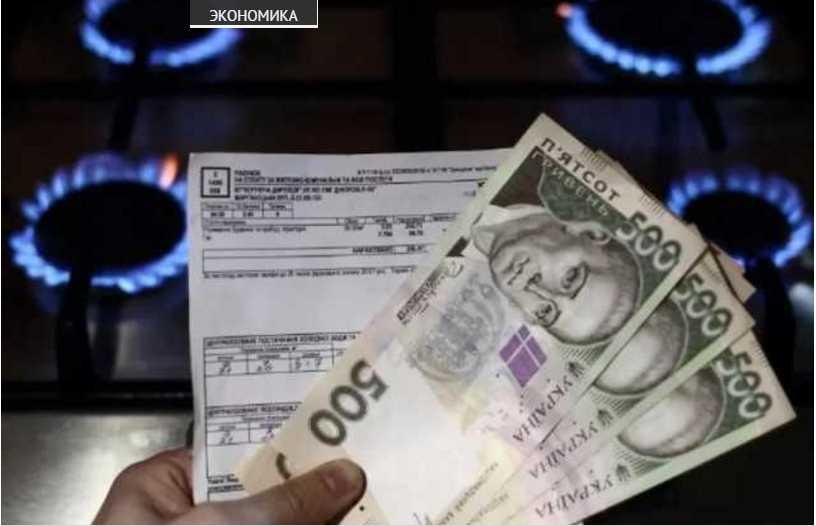 Справедливая цена! Сколько должен стоить газ для украинцев