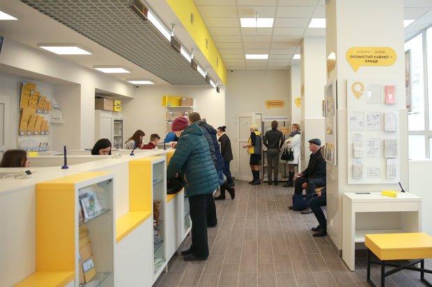 Хотят в два раза больше: В Укрпочте назвали новые тарифы на доставку пенсий