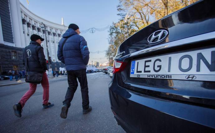 Рада увеличила штрафы за «евробляхи» в десятки раз: что нужно знать украинцам