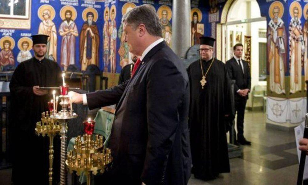 Тайная встреча Порошенко с епископами РПЦ таки была: о чем говорили за закрытыми дверями?