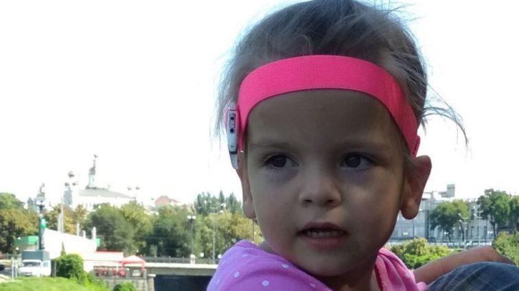 Помогите девочке жить полноценной жизнью: Маленькая Ксения нуждается в вашей помощи