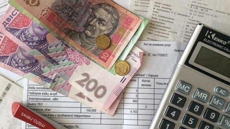 За счет субсидии можно будет получить 3000 грн «на руки»: какой сюрприз ждет украинцев