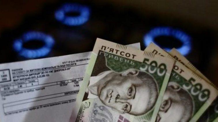 Придется платить 8,55 грн. за кубометр: с сегодняшнего дня в Украине подорожал газ для населения