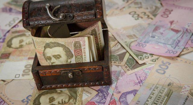Украинцам будут возвращать деньги: кому повезет и что нужно знать каждому