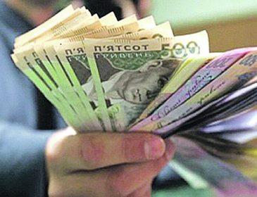 Будем зарабатывать более 11 тыс .: кому из украинцев повезет разбогатеть в 2019