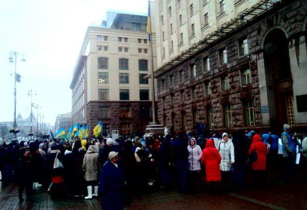 И к Кличку добрались: В Киеве начался бунт, разъяренная толпа требует действий
