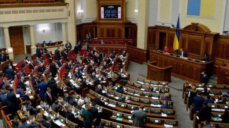 Рада согласовала введение военного положения в Украине