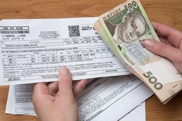 Украинцам объяснили как проверить наличие субсидии, узнайте сколько заплатите