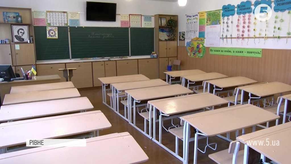 Родители бьют тревогу и не пускают детей в школу: В Ровном зафиксировали вспышку опасной инфекции