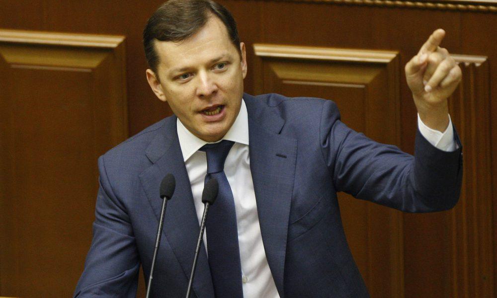 Сломали планы Порошенко отменить выборы! Ляшко после принятия военного положения сделал громкое заявление