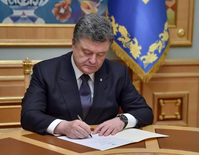 «Полетели головы»: Порошенко освободил от должности первого заместителя командующего Нацгвардии
