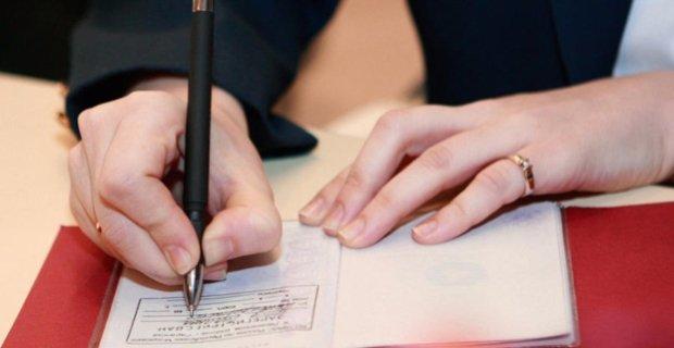 Штрафы от 850 до 1700 гривен: что нужно знать украинцам о новых правилах регистрации