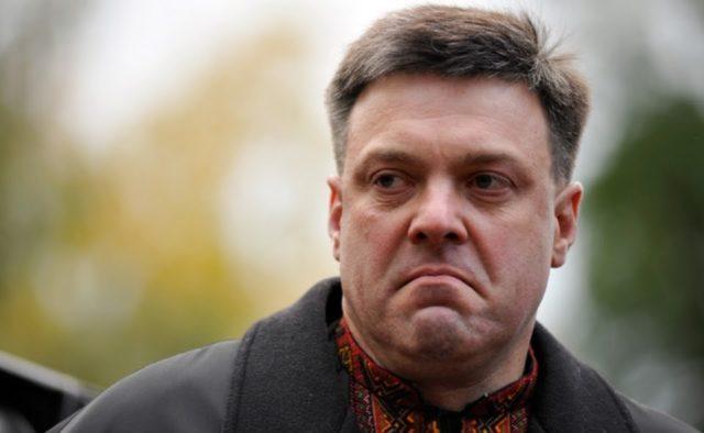 «Власть главным врагом считает украинцев»: Тягнибок сделал скандальное заявление о бюджете-2019