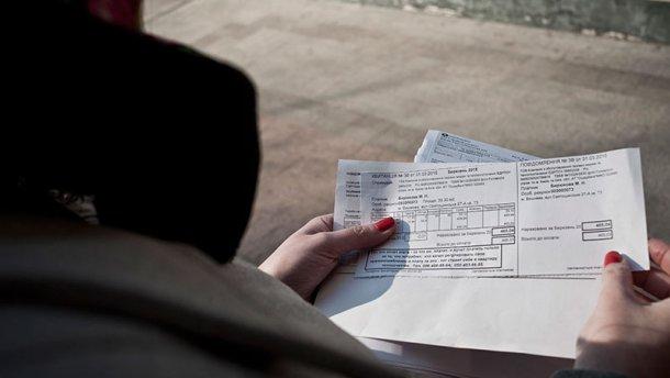 Придется выбирать — пользоваться субсидией или льготой: нововведения для украинцев, что нужно знать каждому
