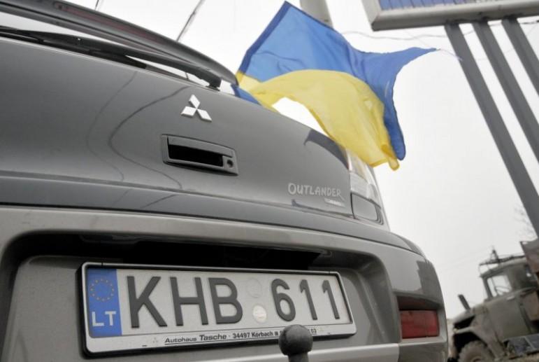Штрафы и правила для евроблях: Порошенко подписал новый закон, что нужно знать каждому