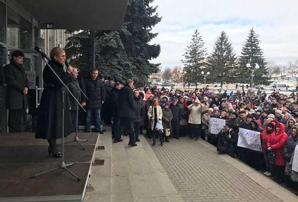 Тимошенко «утерла нос» Порошенко? В Смеле начала давать отопления