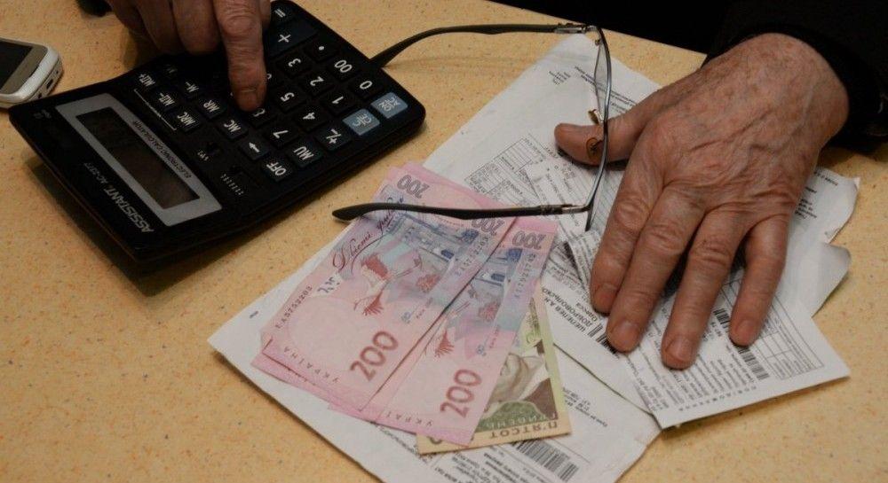 Платежки за газ вырастут в разы, а субсидии урежут: в Кабмине готовят «неприятности» для украинцев
