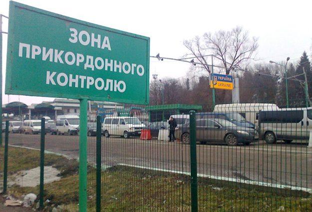 Ситуация напряженная: на границе с Польшей в очередях застряли 170 автомобилей