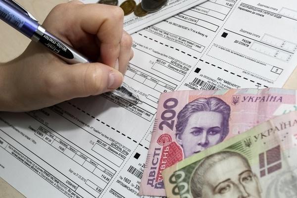 Субсидии для простых украинцев: как рассчитаться за обязательный платеж