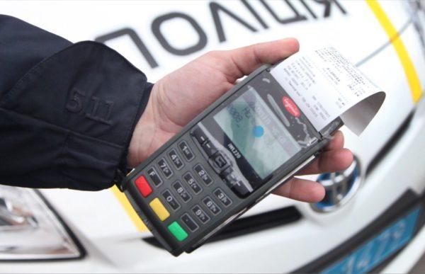 Не только штрафы: украинским водителям придумали наказание, что нужно знать каждому