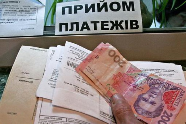 Открывайте счета: вместо субсидий украинцам будут капать «живые» деньги, что нужно знать каждому