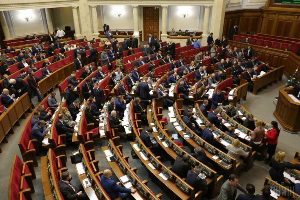 «Закройте, пожалуйста, рот!»: Депутаты от БПП и Батькивщина устроили скандал в Раде