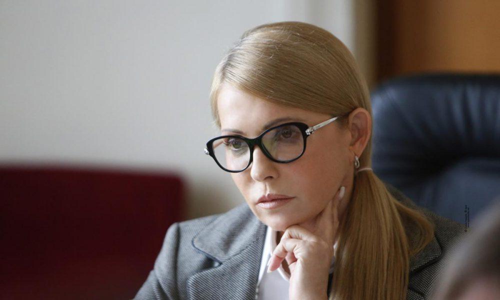 «Искусственность» военного положения: Тимошенко выступила с кардинальным заявлением относительно ситуации в стране