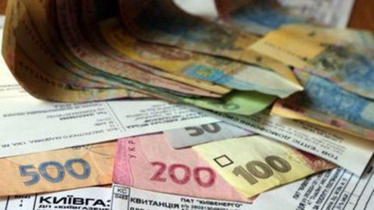 Фейковые платежки за газ в Украине: Кабмин принял радикальные меры