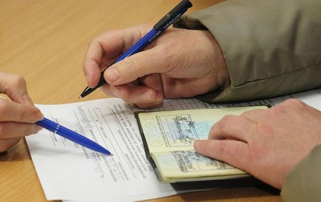 Проверят каждого: В Украине планируют запустить новый процесс проверки получателей субсидий, что нужно знать