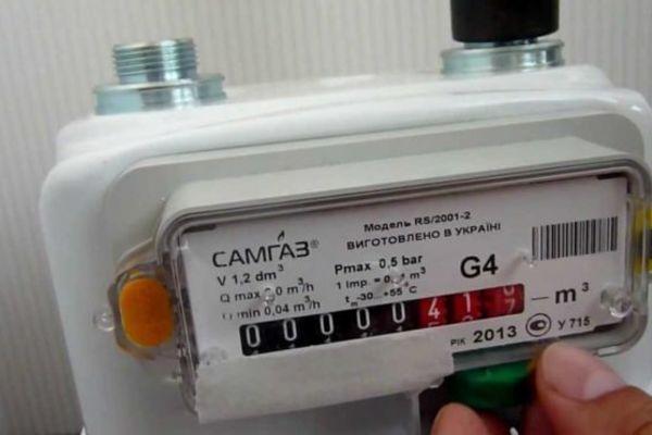 Бесплатные счетчики на газ: украинцам сообщили детали