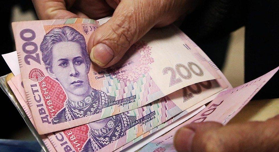 Уже через несколько часов: как украинцам будут платить за выходные и больничные